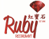 Ruby Chinese & Cantonese Restaurant Logo Resized