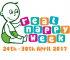 Real Nappy Week 2017 – library demos