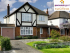 Property of the Week – 4 Bedroom Detached House – Pine Hill #Epsom #Surrey @PersonalAgentUK