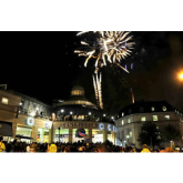 Firework displays in Wimbledon 2013