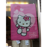 Children's Rugs from Wall Bros. Only £20