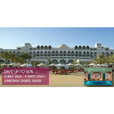 50% Off Dubai 5* Jumeirah Zabeel Saray - 4 Day only Sale...BE QUICK!