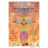 Diwali events and celebrations in Bolton 2014