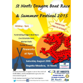 Sponsors needed for St Neots Summer Festival!