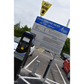 New public pay and display car park to benefit hospital users