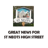 FUNDING SECURED FOR ST NEOTS HIGH STREET