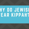 Why do Jewish wear kippah?
