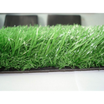 Artificial grass from The Carpet Mill, Bury - roll ends available!