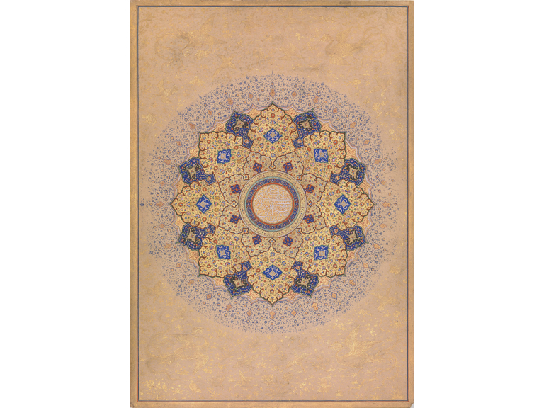 Islamic Art Course, 4 Saturdays from the 8th-29th July, 10am - 4pm