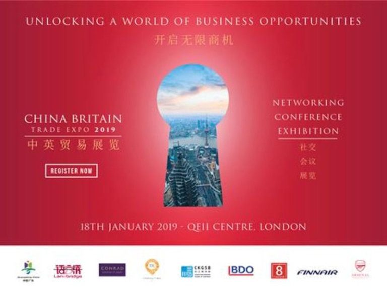 China Britain Trade Expo January 2019, QEII Centre London