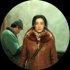 I Am Not Madame Bovary - Wo bu shi Pan Jin Lian