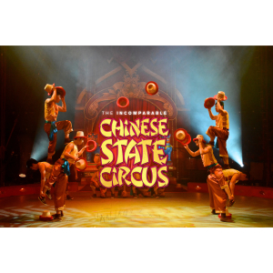 The Chinese State Circus - Dynasty