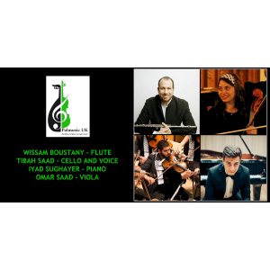 Palestinian Musicians in Concert