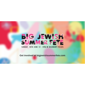 The Big Jewish Summer Fete