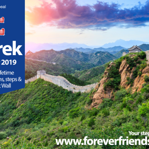 Trek the Great Wall of China for patients at the RUH