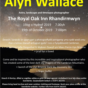 Alyn Wallace Dark Sky Party