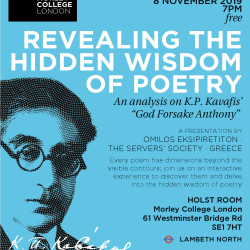 Revealing the Hidden Wisdom of Poetry