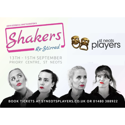 the play shakers by john godber 5 john godber john was born the son of a miner in upton, west yorkshire he trained as a teacher in drama at breton hall college whilst he was head of drama at minsthorpe high school, the school he attended as a student, he.