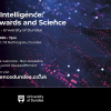 Café Science Dundee: Artificial Intelligence: Risks, Rewards and Science