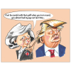 Mick Wright Caricatures & Cartoons
