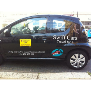 Swift Cars