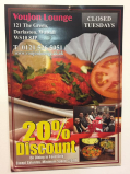 20% off Dining In at Voujon Lounge