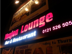 FREE Round of Drinks when you dine at Voujon Lounge Darlaston