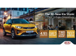 Announcing the All-New Kia Stonic