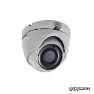 HD CCTV System with 2 cameras just £599