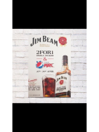 2 for 1 on Double Jim Beam & Pepsi Maxi at Horse and Jockey Walsall Wood