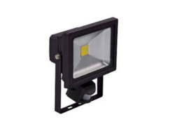 OUTSIDE SECURITY LIGHT - JUST £80 (SUPPLY AND FIT)